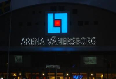 [Bild: Arena Vänersborg]