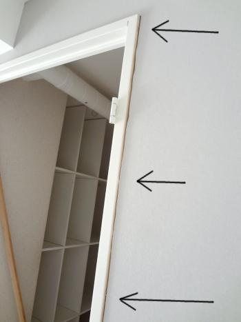 [Bild: lgn172; Dörrkarm Hall / KLK]