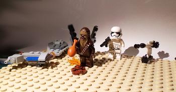 [Bild: LEGO 75245 Lucka 7 på plattan]