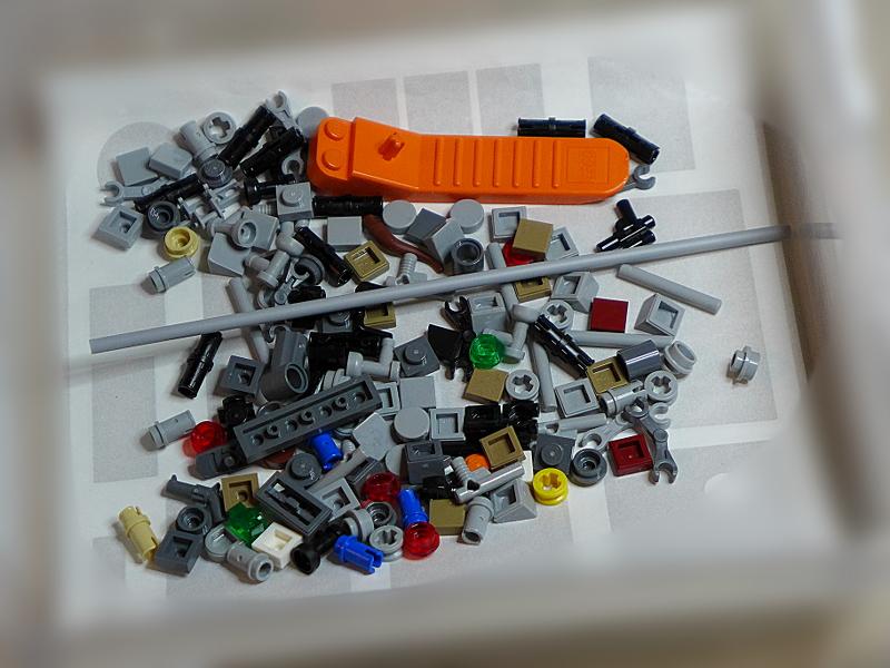 [Bild: LEGO 75192 extrabitar]